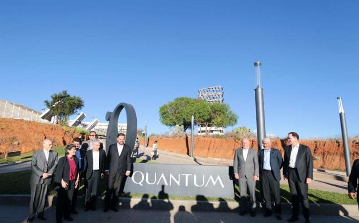 Tello pone em marcha Quantum, parque científico y tecnológico